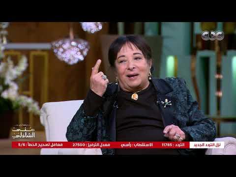 موقف لفاتن حمامة مع سميرة عبد العزيز   معكم منى الشاذلي