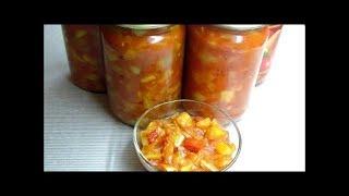 Салат из кабачков на зиму Простейший рецепт приготовления!!!