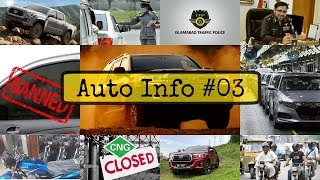 Auto Info #03 | Toyota Hilux L-Edition | Toyota Recall | Sindh IG | ITP | Local Cars Sale.