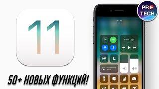 видео Английский / Русский язык на iPad | iPhone - как поменять язык