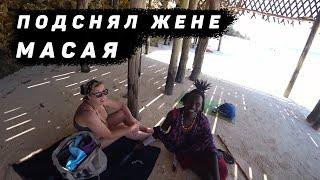Мафия на пляже Нунгви Занзибар декабрь 2020