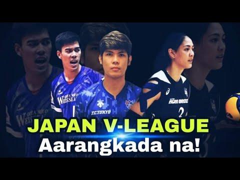 Download Japan V-League KASADO na!!! Jaja-Espejo-Bagunas Handa Na!