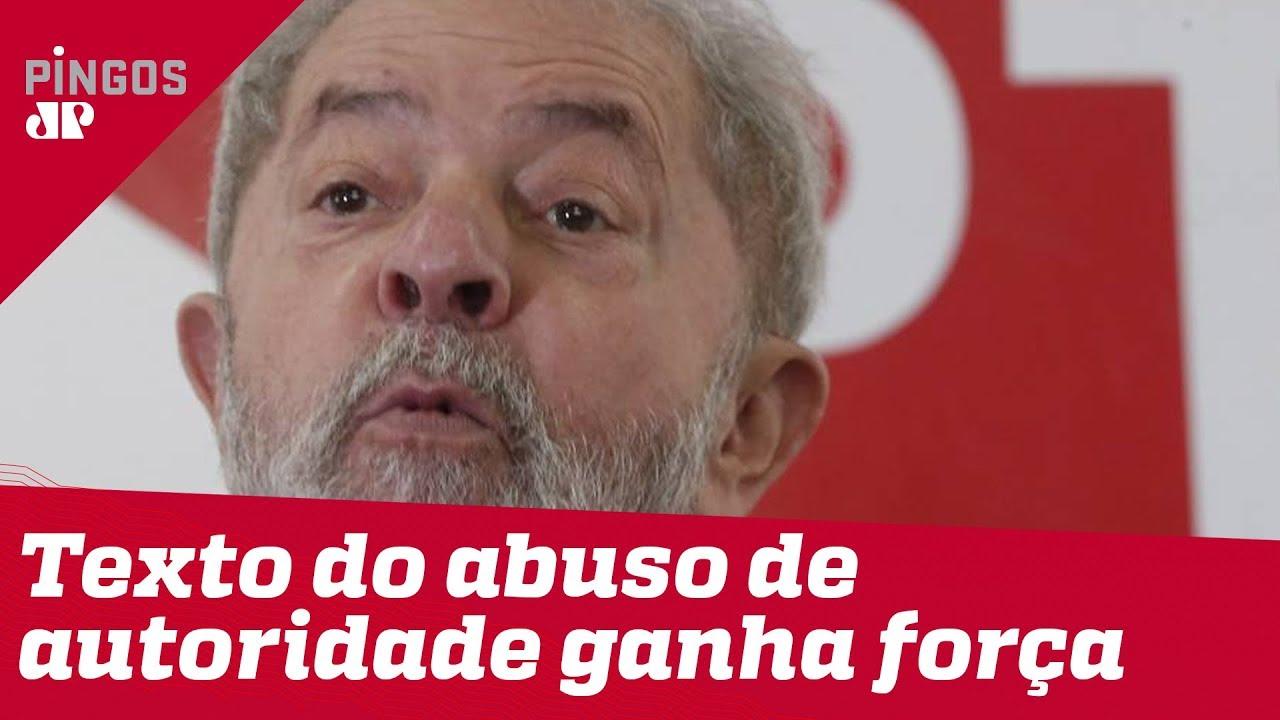 Centrão usa Lula para defender projeto do abuso de autoridade