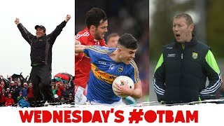 WATCH #OTBAM | Transfers, Shane Lowry, Quinlivan, Lampard, Munster Finals, Meath's McEntee |