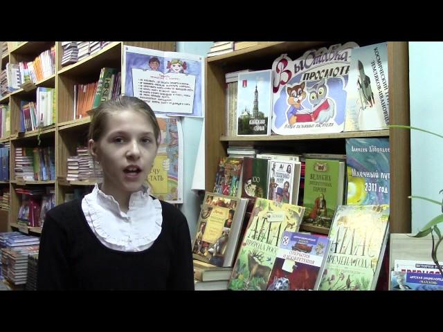 Изображение предпросмотра прочтения – МарияИванова читает произведение «Лисица и виноград» И.А.Крылова