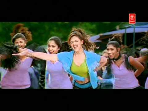 Ye Mera Dil Sun Sun Full Song | Kucch To Hai | Esha Deol