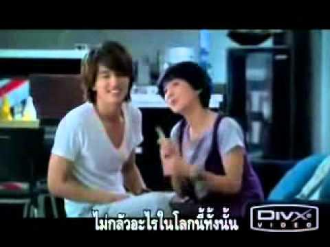 Down with love ost MV - Zhi Wei Ai Shang Ni
