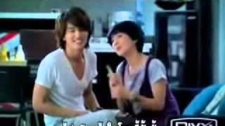 Video Down with love ost MV - Zhi Wei Ai Shang Ni download MP3, 3GP, MP4, WEBM, AVI, FLV Juli 2018