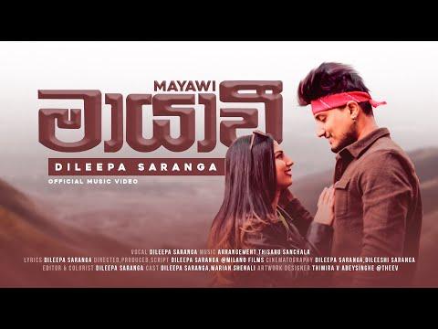 Dileepa Saranga - Mayawi (මායාවී ) Official Music Video | Ya Ali