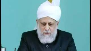 Urdu Friday Sermon 5th March 2010 - Islam Ahmadiyya