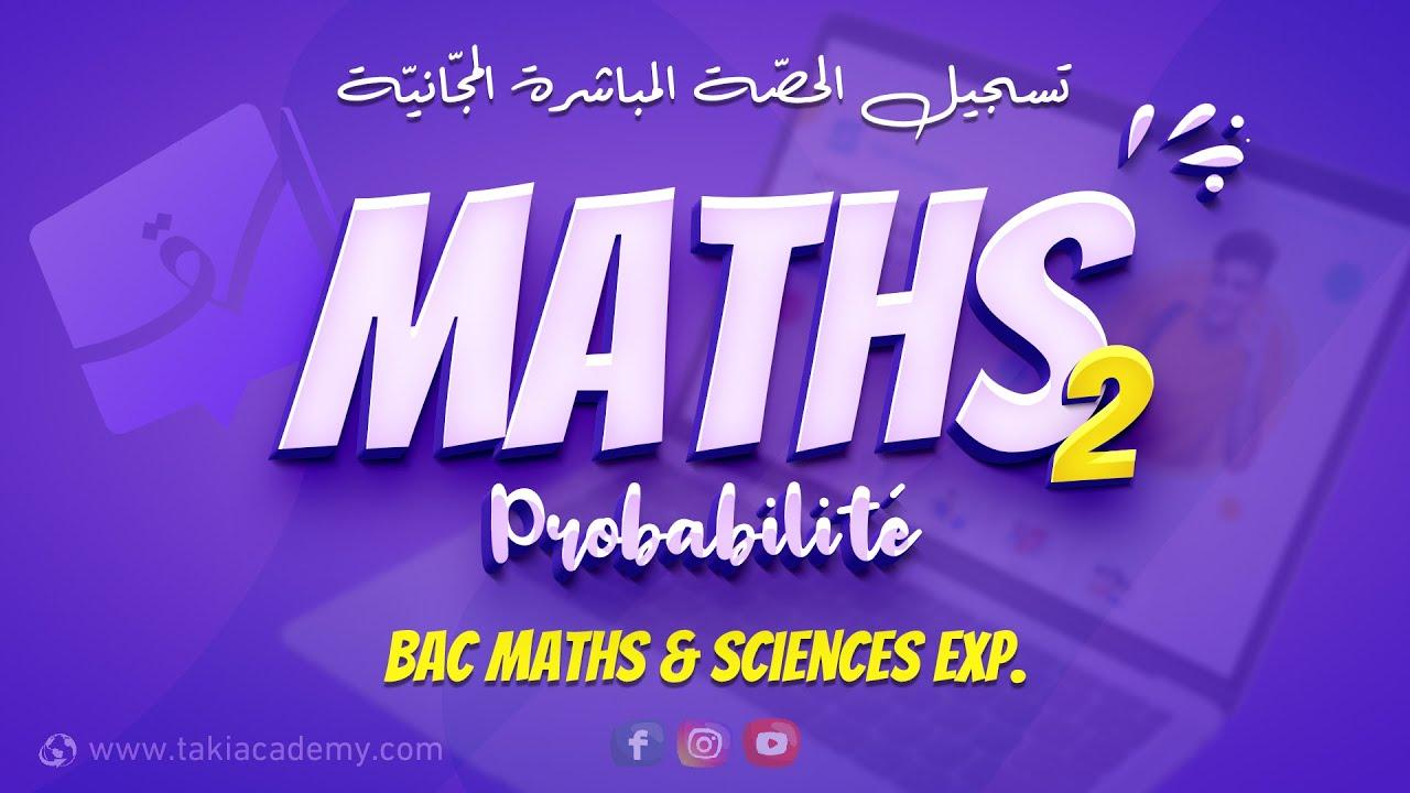 Download 🔴 Rec   Maths : Probabilité   Bac Sciences Exp.