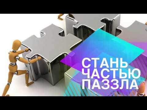 ЮБИЛЕЙНЫЙ обзор и торговый план по фьючерсу на индекс РТС на 2018-10-26 !!! (№300) !!!