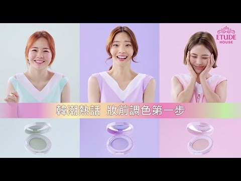 Any Cushion Color Corrector SPF34 PA+++ (Lavender)