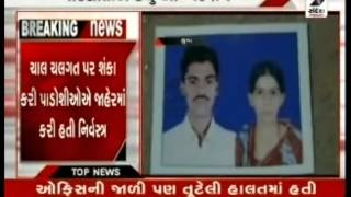 Surat :  Woman did self-effacement because of  public humiliation