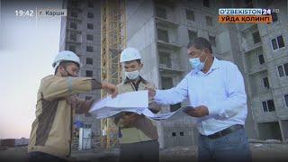 Строительство многоэтажных домов в «Карши-сити»