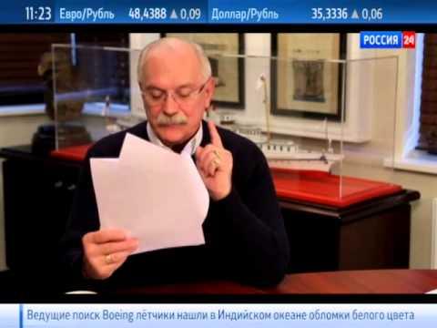 - Никита Михалков в передаче Бесогон ТВ, новый