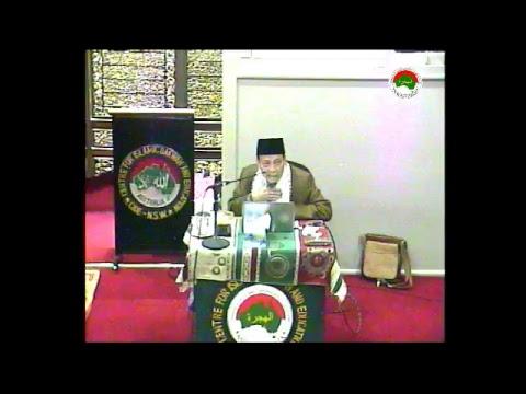 Kajian Prof Dr M Amin Suma SH MA