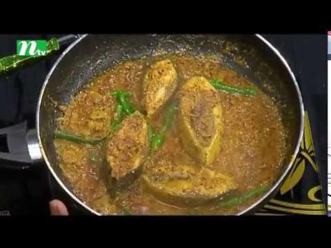 TEL Plastics  Rannaghar   Episode 04   Food Programme