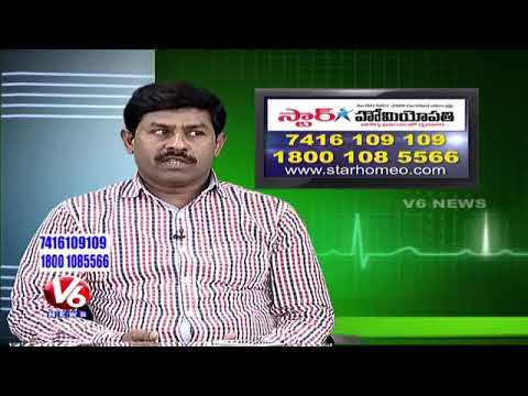 Neck & Back Pain | Star Homeopathy | 037 | Call Us: 7416 107 107