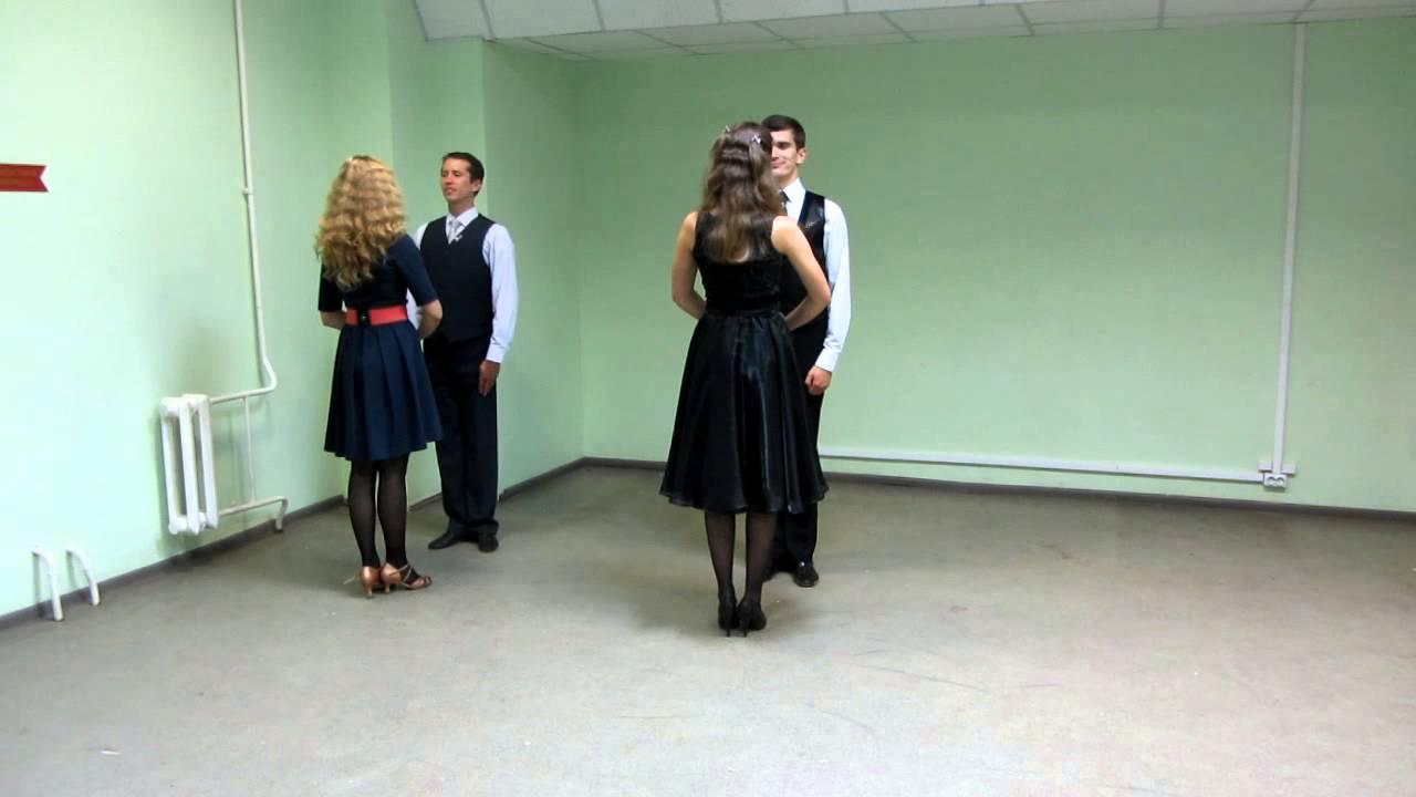Вальс схема танца