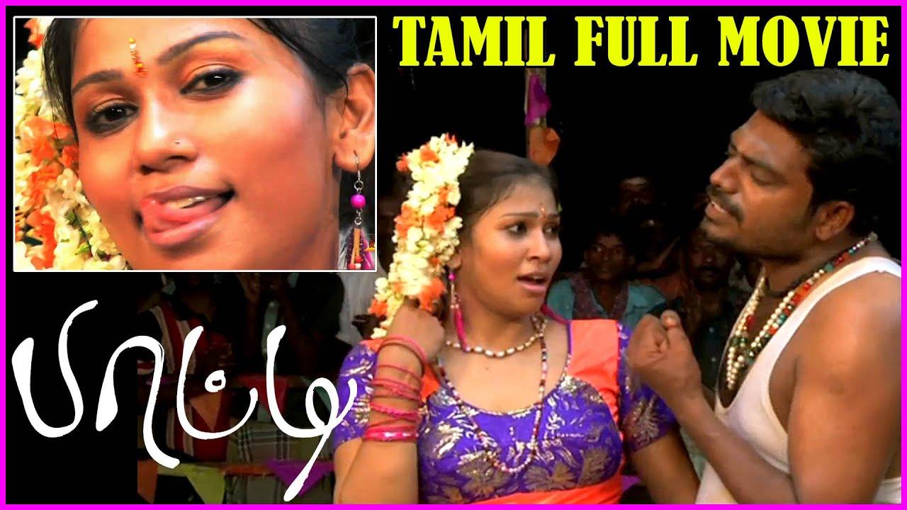 paatti tamil full length movie tamil latest movies 2015 rangammal naveen youtube. Black Bedroom Furniture Sets. Home Design Ideas