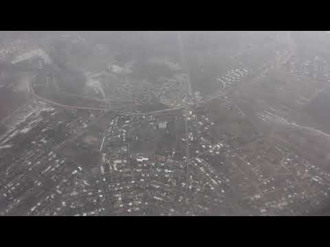 Рейс Москва-  Ереван