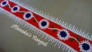 Simple Border Rangoli Design
