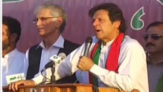 imran khan speech in pti jalsa kohat 5 june 2016   neo news