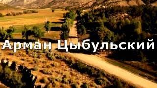 видео Опасно ли россиянам ехать на Украину