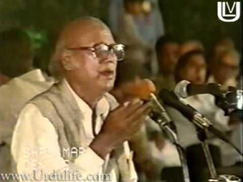 Habib Jalib Reciting Poetry In Karachi!