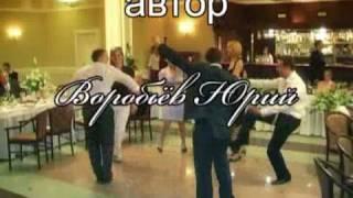 Свадебный клип 1 (Ищу работу монтажера в Москве)
