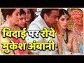 WATCH: Isha Ambani, Anand Piramal's Royal Wedding | Saas Bahu Aur Saazish
