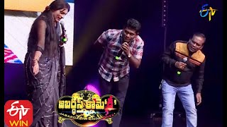 Chammak Chandra Performance | JabardasthCome'Dhee' | Exclusive Show | 21st May 2020 |