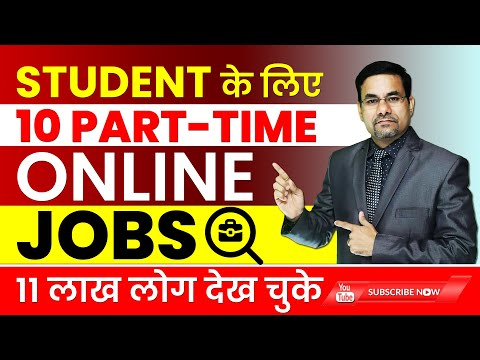 10 Online JOBS for STUDENTs |CAREER | JOBS |BUSINESS |WORK FROM HOME | Online Jobs for Students