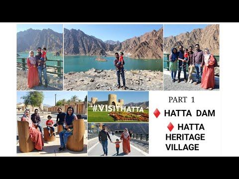 Family Trip to Hatta / Hatta Dam / Hatta Heritage Village / Part 1.
