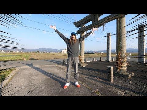 ENFIN ! Une vidéo au Japon