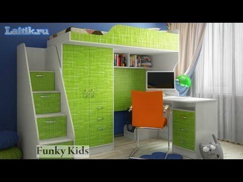 """Детская кровать чердак """"Фанки Кидз 4"""". Детская мебель. Интернет-магазин """"Лайтик"""""""