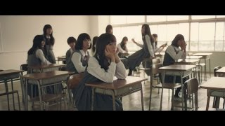 High School Girl? メーク女子高生のヒミツ (The Secret of High School Girls)