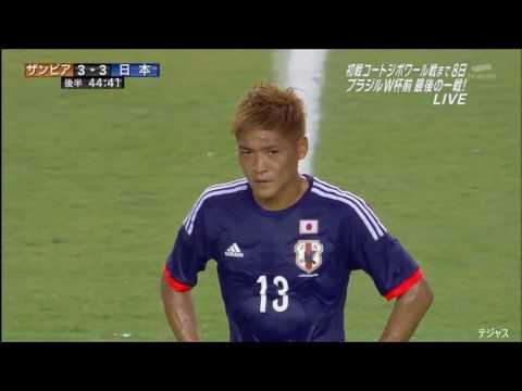 サッカー日本代表vsザンビア全 4ゴール