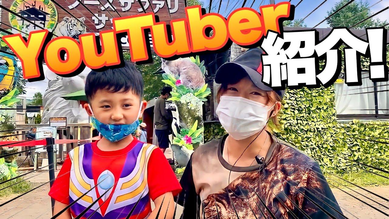 YouTuberになりたい人募集!?【クラウドファンディング】