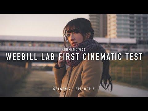 WEEBILL LAB FIRST CINEMATIC TEST | CINEMATIC VLOG