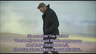 洋楽 和訳 James Arthur - Empty Space Video