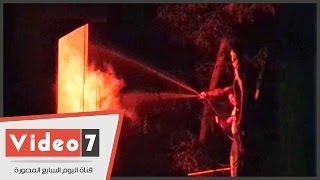 نشوب حريق بمحيط بنك فى شارع البطل أحمد عبد العزيز