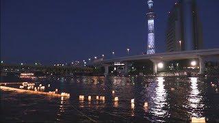 浅草夏の夜まつり 隅田川とうろう流し