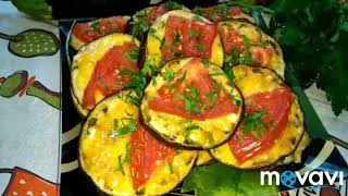 Баклажаны запечённые с помидорами и сыром #вкусняшки #вкусняшечки #рецепт #yummy #баклажаны