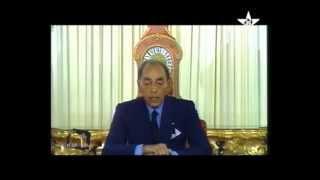 extrait du discours royal de sa majeste le roi hassan ii 20 aout 1994