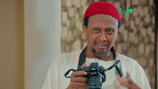 vuclip ولد عدلان الصاوي سرق مجهود أبوه | عائلة مؤسسة | دراما سودانية