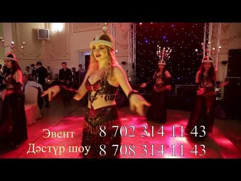 Танец Восточная ночь.Все вопросы по тел: 8 702 314 11 43