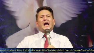 Angel Or Eagle (Rev Dr Jamil Nasir)18 6 2017 Sunday Service