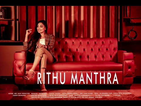 Vaseegara Cover Song by Rithu Manthra | Sumesh Parameswar | Anhar Backer